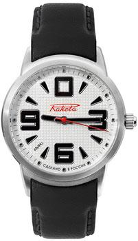 Наручные мужские часы Ракета W-20-50-10-0121