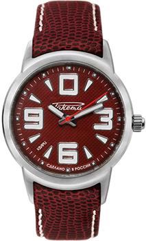 Наручные мужские часы Ракета W-20-50-10-0147