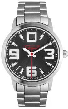 Наручные мужские часы Ракета W-20-50-30-0125