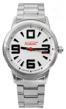 Наручные мужские часы Ракета W-20-50-30-0126