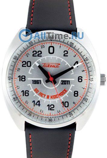Мужские часы Ракета W-30-11-10-N043
