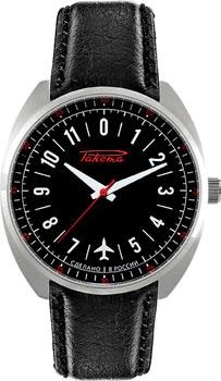 Наручные мужские часы Ракета W-30-50-10-0161