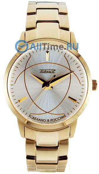 Мужские часы Ракета W-40-10-30-0064