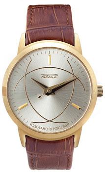Наручные мужские часы Ракета W-40-50-10-0025
