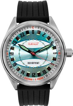Наручные мужские часы Ракета W-45-17-20-N149