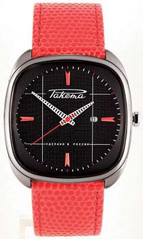 Наручные мужские часы Ракета W-55-52-10-0012