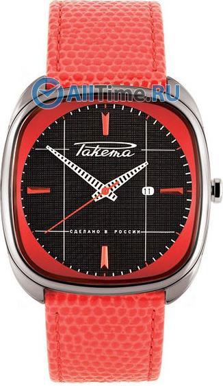 Мужские часы Ракета W-55-52-10-0061