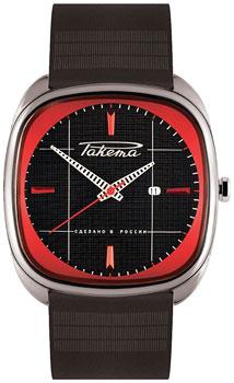 Наручные мужские часы Ракета W-55-52-10-0097