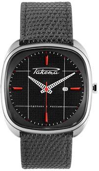 Наручные мужские часы Ракета W-55-52-10-0107