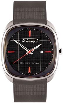 Наручные мужские часы Ракета W-55-52-20-0062