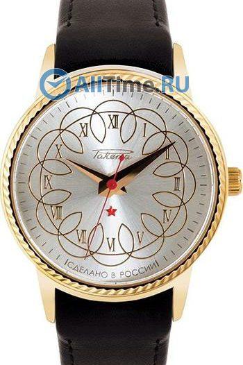 Мужские часы Ракета W-60-10-10-N084