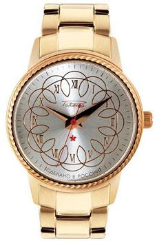 Наручные мужские часы Ракета W-60-10-30-N085