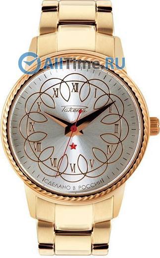Мужские часы Ракета W-60-10-30-N085