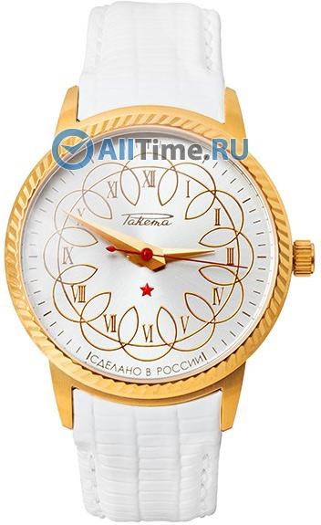 Женские часы Ракета W-60-50-10-0136