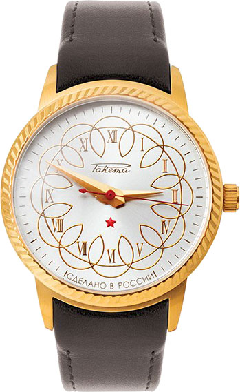 Мужские часы Ракета W-60-50-10-S086