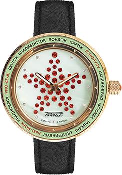 Наручные женские часы Ракета W-70-16-10-0044
