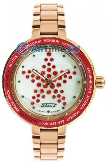 Женские часы Ракета W-70-53-30-0129