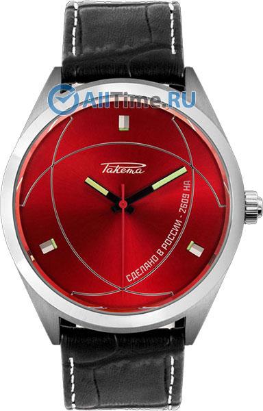 Мужские часы Ракета W-75-10-10-0102