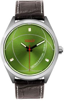 Наручные мужские часы Ракета W-75-10-10-N066