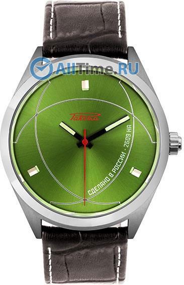 Мужские часы Ракета W-75-10-10-N066