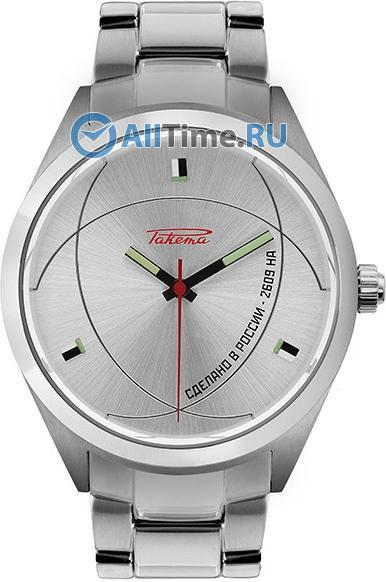 Мужские часы Ракета W-75-10-30-0068