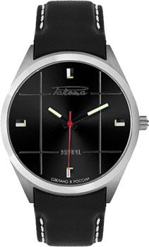 Наручные мужские часы Ракета W-80-50-10-S100