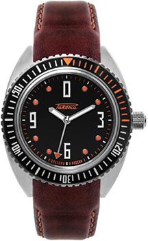 Наручные мужские часы Ракета W-85-16-10-0120