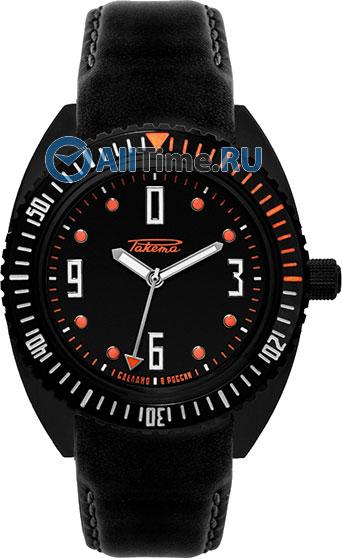 Мужские часы Ракета W-85-16-10-0137