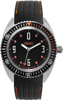 Наручные мужские часы Ракета W-85-16-20-0122